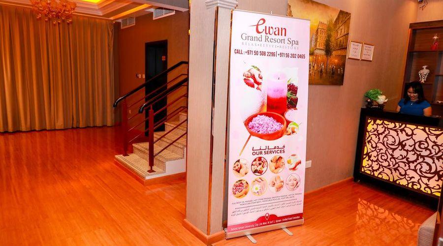 Ewan Grand Resort-32 of 46 photos