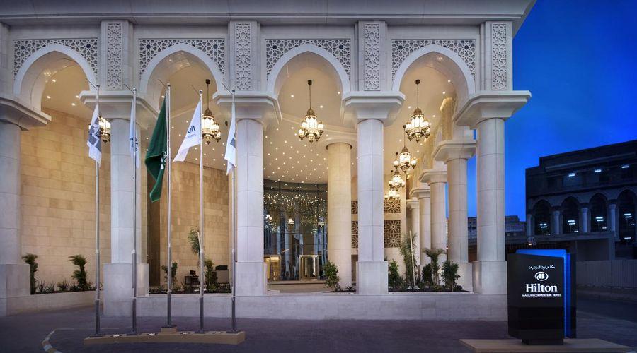 Hilton Makkah Convention Hotel-46 of 47 photos