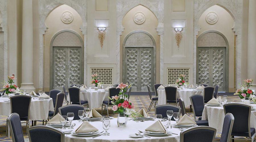 Hilton Makkah Convention Hotel-19 of 47 photos