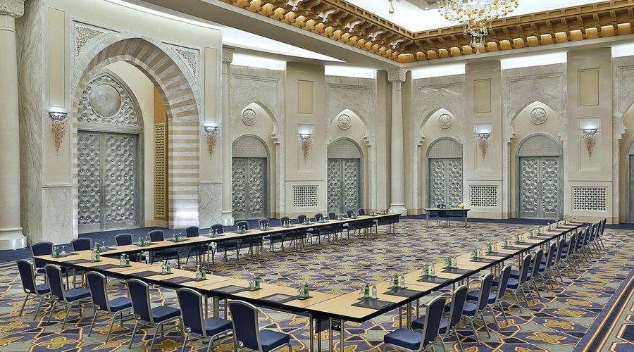Hilton Makkah Convention Hotel-23 of 47 photos