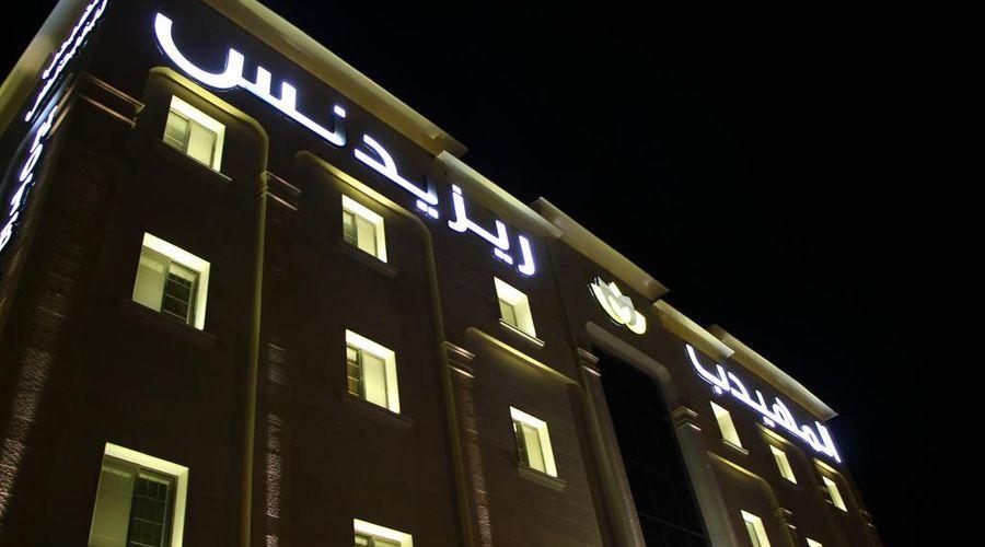 AlMuhaidb Residence Al Khafji-2 of 45 photos