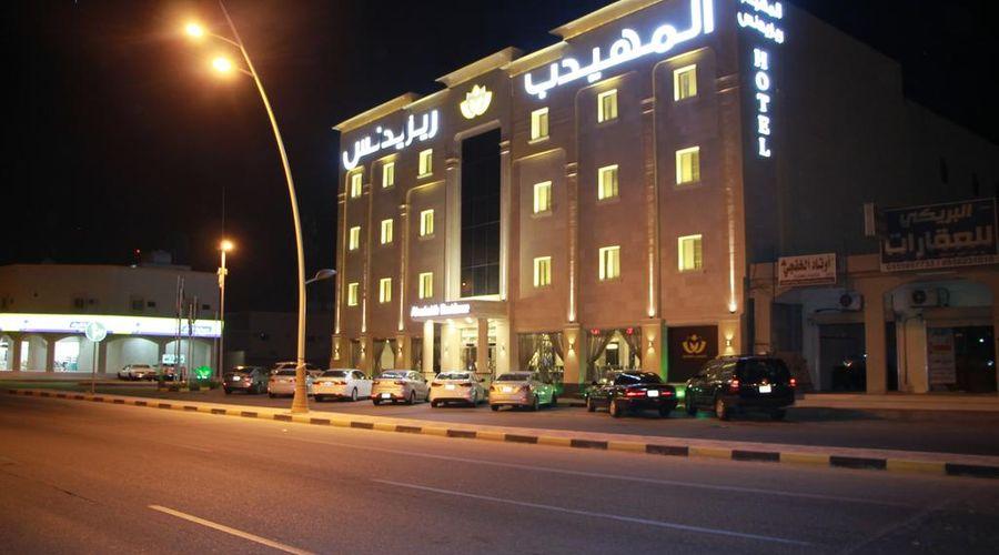 AlMuhaidb Residence Al Khafji-3 of 45 photos