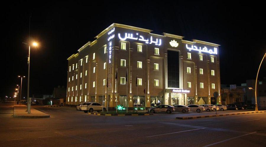 AlMuhaidb Residence Al Khafji-4 of 45 photos