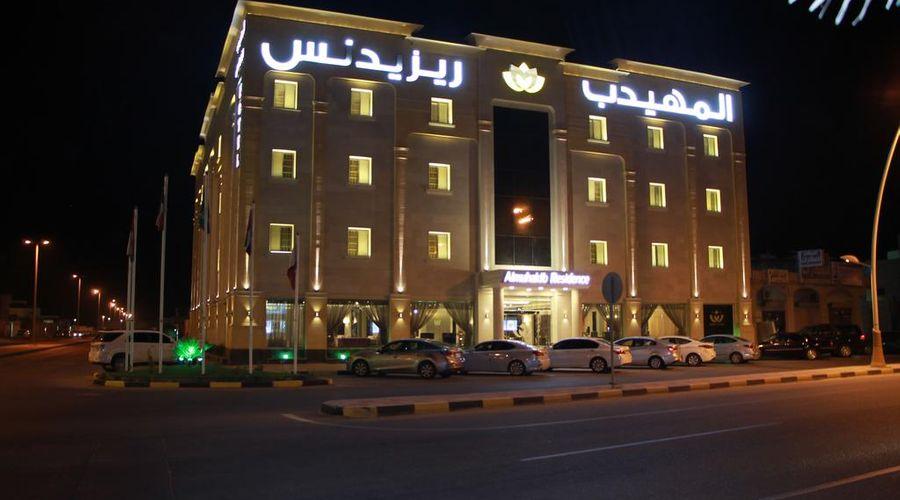 AlMuhaidb Residence Al Khafji-1 of 45 photos