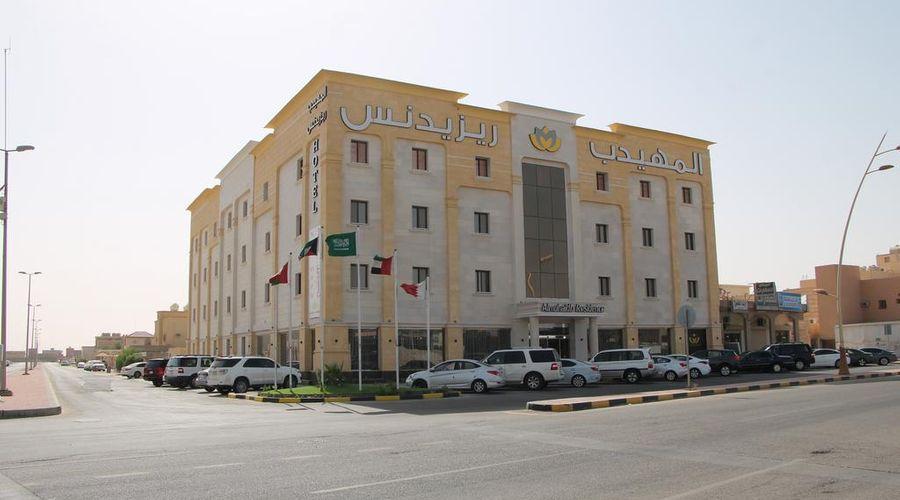 AlMuhaidb Residence Al Khafji-6 of 45 photos