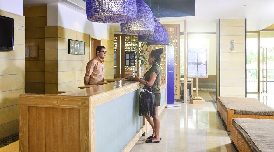 Hotel Novotel Sharm El-Sheikh-47 of 50 photos