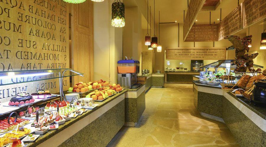 Hotel Novotel Sharm El-Sheikh-5 of 50 photos